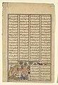 """Bahram Gur Hunts the Onager"", Folio from a Shahnama (Book of Kings) MET DP108582.jpg"