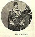 Çürüksulu Ali Paşa.JPG