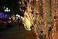 Đèn trang trí Giáng Sinh trên vỉa hè, Thành phố Hồ Chí Minh 2013.JPG