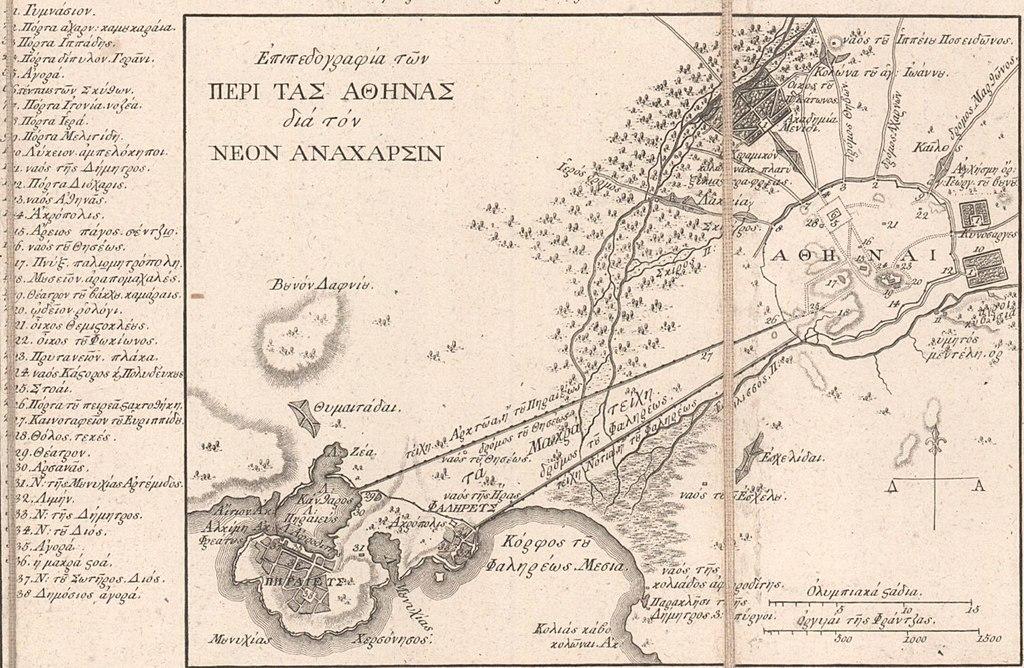Αθήνα-Χάρτα του Ρήγα-1797- Φύλλο 4.jpg