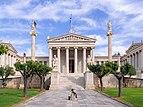 Ακαδημία Αθηνών 5260.jpg