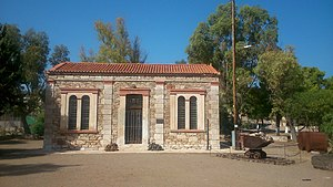 Mineralogical Museum of Lavrion - The Mineralogical museum of Lavrion