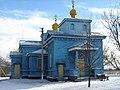 Іллінська церква в селі Перегонівка Полтавської області.jpg