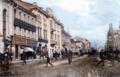 Архивное фото Соборная улица .png