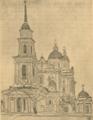 Архитектурне обличчя Полтави. 1919. №3. Собор.png