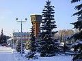 Башня водонапорная город Белорецк 29.11.2007г.JPG