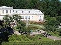 Большая оранжерея и Оранжерейный фонтан - panoramio.jpg