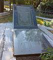Братська могила моряків ПЧ Щ-203.jpg