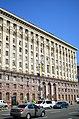 Будинок на Хрещатику, 36 у Києві. Фото 1.jpg