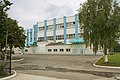 Верофарм Белгород2.jpg