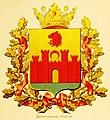 Дагестанская область изд.Сукачова.JPG