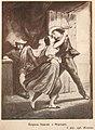 Дюма Фернан Мерседес Дантес февр.1815.JPG