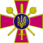 Емблема МОУ.png