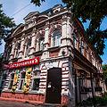 Жилой дом А.И. Шумилина.jpg