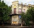 Жилой дом на Красной Набережной.jpg