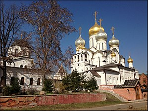 Conception Convent - The enormous modern katholikon