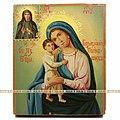 Икона Богородицы и Параскева Пятница.jpg