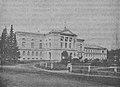 Императорский Томский Университет. (до 1907).jpg
