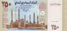 Йемен 250.jpg