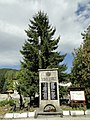 Калофер - panoramio (18).jpg