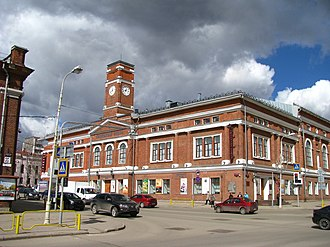 Cherepovets - Theatre in old town