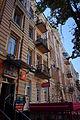 Київські памятки (141).JPG