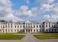 Князівський палац, у якому бував Шевченко P1610900.jpg