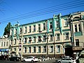 Комплекс производственных зданий Табачной фабрики ВИ Асмолова1.JPG