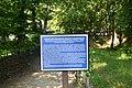 Комплекс споруд «Садиба пасічника» DSC 0359.jpg