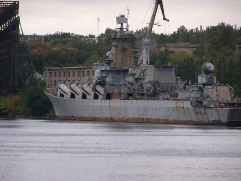 Ракетный крейсер «Адмирал Флота Лобов»