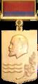 Лауреат премии ЛКСМ Азербайджанской ССР (2).png