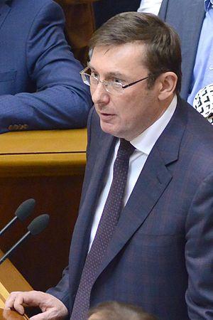 Prosecutor General of Ukraine - Image: Луценко Юрій Віталійович
