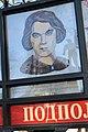 Людиново Памятник комсомольцам 9.JPG