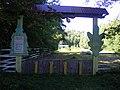 Лісовий дендрарій.Дендропарк.jpg
