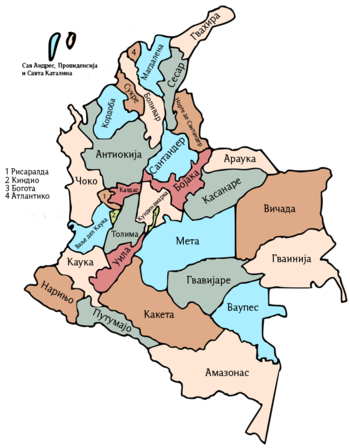 kolumbija mapa Kolumbija — Vikipedija, slobodna enciklopedija kolumbija mapa