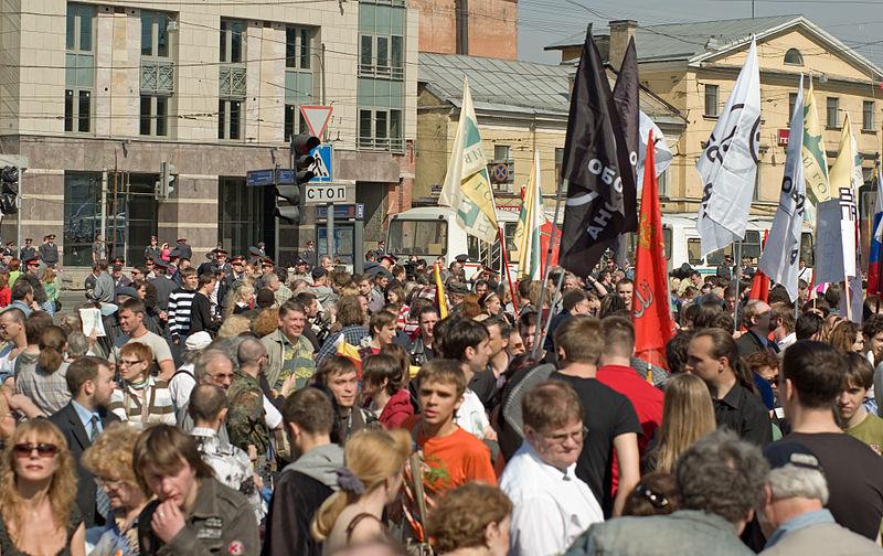File:Марш несогласных 20080501 27.jpg