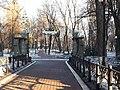 Маріїнський парк у м. Києві.jpg