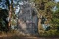 Меморіальний комплекс на честь загиблих мирних громадян і рад. військовополонених на місці фашистського концтабору (03).jpg