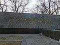 Меморіал у Лісопарку.jpg