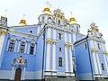 Михайловский Златоверхий собор - panoramio (4).jpg