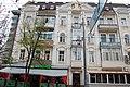 Московська 29 а Прибутковий будинок.JPG