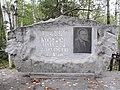 Надгробный памятник Доброва.jpg