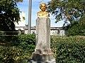 Пам'ятник О.С. Пушкіну, дитячий парк, Білгород-Дністровський.JPG