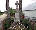 Пам'ятник свободи на честь скасування панщини у Вертелці.jpg