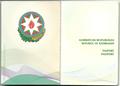 Первый разворот азербайджанского биометрического паспорта.png