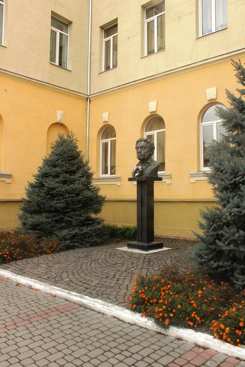 Погруддя Олександра Пушкіна 01.jpg