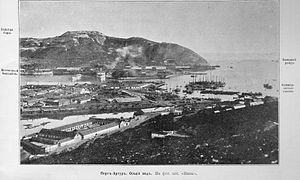 Lüshun Port - Entering Lüshun Port from the Yellow Sea (left), a 1903 photo