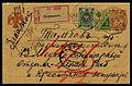 Почтовая карточка России 1917.jpg
