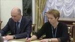 File:Президент России — 2016-02-01 — Вступительное слово на совещании по вопросам приватизации.webm