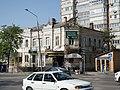 Ростов-на-Дону, пр.Будённовский, 25.05.2015 - panoramio.jpg